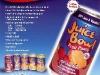 juice-bowl
